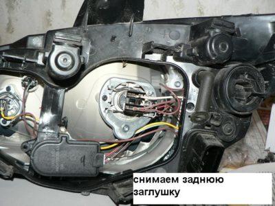 установка ксенона форд фокус 2