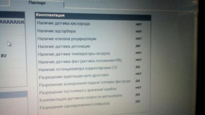 коды ошибок ваз 2110 16 клапанов
