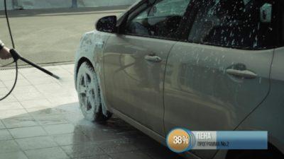 мойка самообслуживания как правильно мыть машину