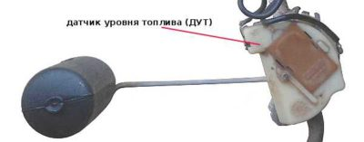 датчик уровня топлива ваз 2109 карбюратор