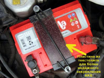 сколько вольт в заряженном аккумуляторе автомобиля